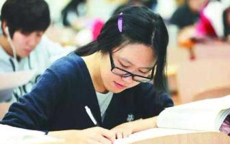 山西省27所高校新增本科专业98个