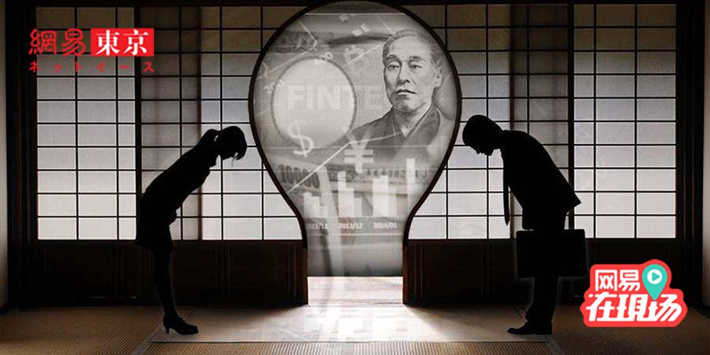 日本现场:中日美三国大咖汇聚东京红毯