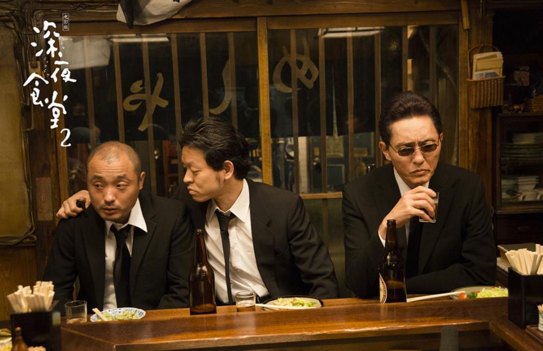 《深夜食堂2》热映中 小林薰:带你重新开始