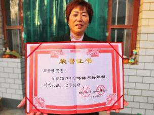 """""""好媳妇""""左金娥:勤劳孝顺传承中华美德"""