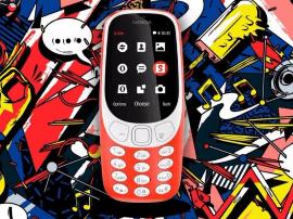 新Nokia 3310通过工信部认证 预计400元你会买?