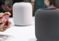 苹果智能音箱2月9日上市 何时在华推出仍未知