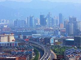 温岭:践行新发展理念 实干建设新台州