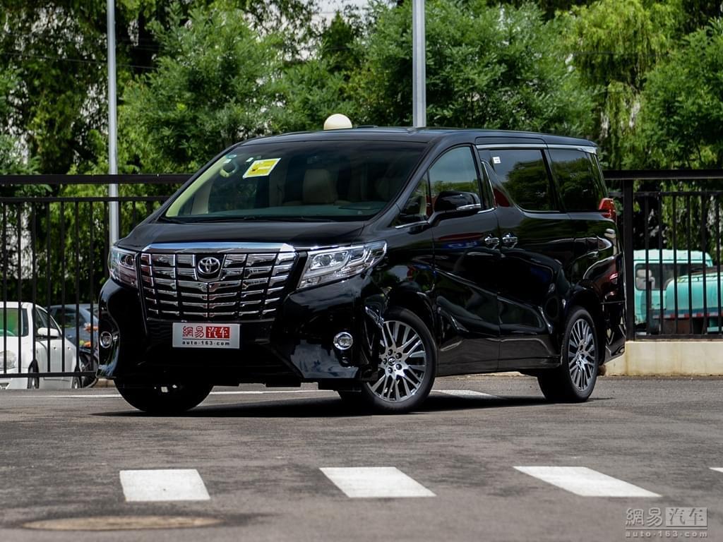 东京车展见 全新一代埃尔法概念车将亮相