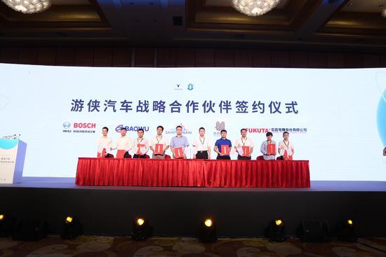 游侠汽车首款量产车YOUXIA X1明年亮相 续航500KM