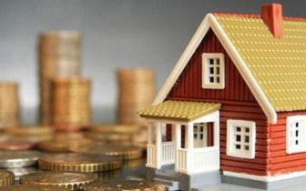 去年住房按揭贷款增幅放缓