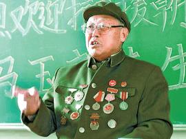 【70·故事】马玉祥:战场上的热血英雄