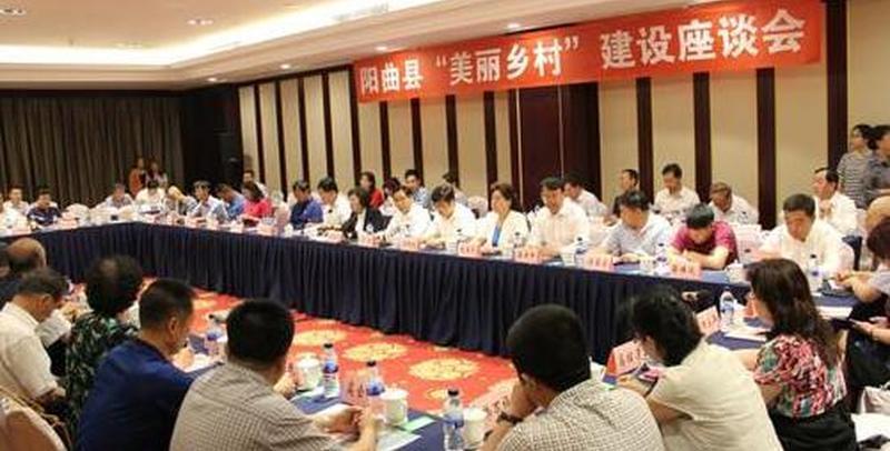 阳曲县投资10亿元将建设美丽乡村