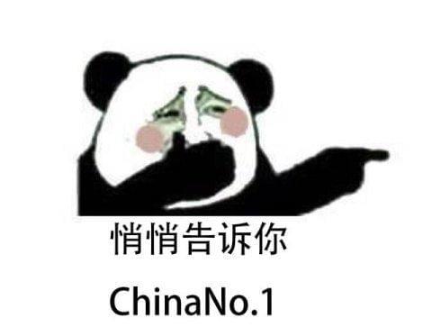 变脸最快的游戏公司,绝地求生开发商向中国玩家低头:我们错了!