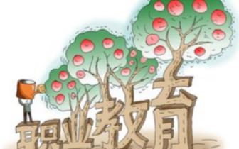 """长治市2018年""""职业教育活动周""""启动"""