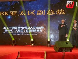 UBK外汇同步交易引领中国外汇新趋势