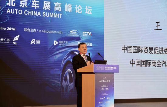 王侠:唯有创新才能顺利实现汽车产业变革