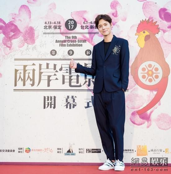 张超携电影《不成问题》 助阵第九届两岸电影展