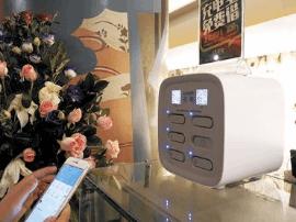 共享充电宝专利争夺战正酣 下一步就是价格战?