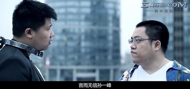 2017中国星际圈热词回顾:白门楼、重制版、用脚比赛