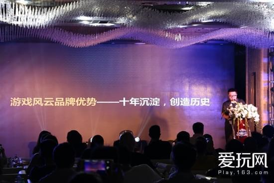 游戏风云传媒有限公司总经理张哲上台介绍银河杯基本情况