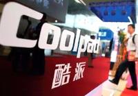 酷派CEO:小米侵犯200多项发明专利 只起诉6项