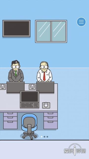 实现上班族梦想的日式脑洞 《逃离公司》推荐评测