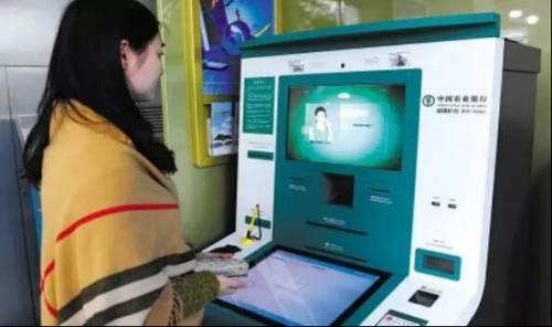 取款方式将有巨变 多家银行发布通知可刷脸取款