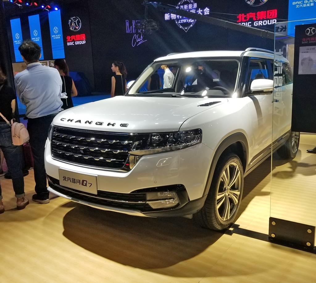 全新紧凑SUV 昌河Q7广州车展正式发布