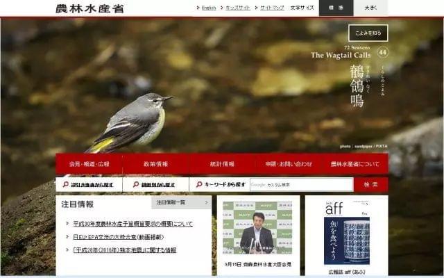 一次性筷子段子反转 现在轮到日本砍树给中国了