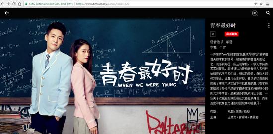 《青春最好时》中国年轻文化引全球观众共振