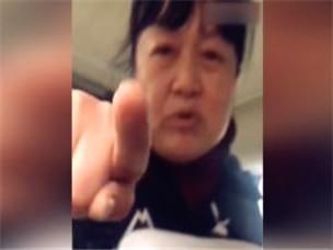 今日之声03月11日|桂林导游殴打女游客:让你下不了车!