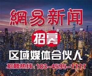 如意彩票娱乐平台,上海快三投注新闻