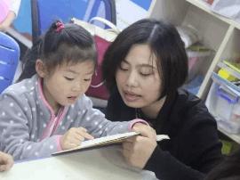 夷陵区妇联副主席张丽:与孩子一起成长