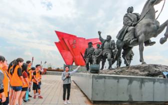 香港学生走进老区感受红色历史文化
