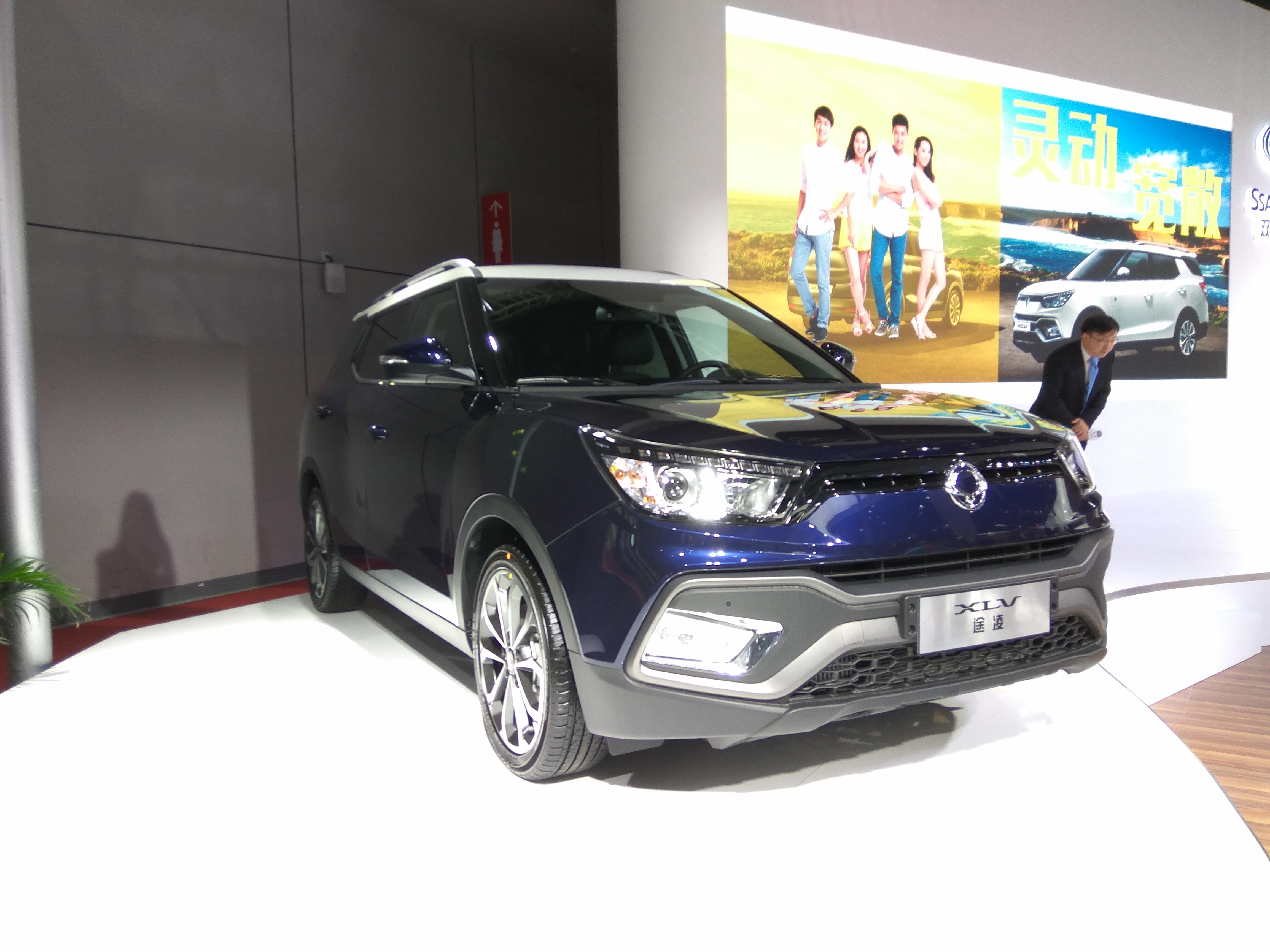 2017上海车展:双龙途凌柴油版上市