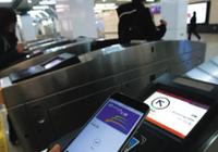 北京乘坐地铁公交可刷iPhone 实体卡余额也可转
