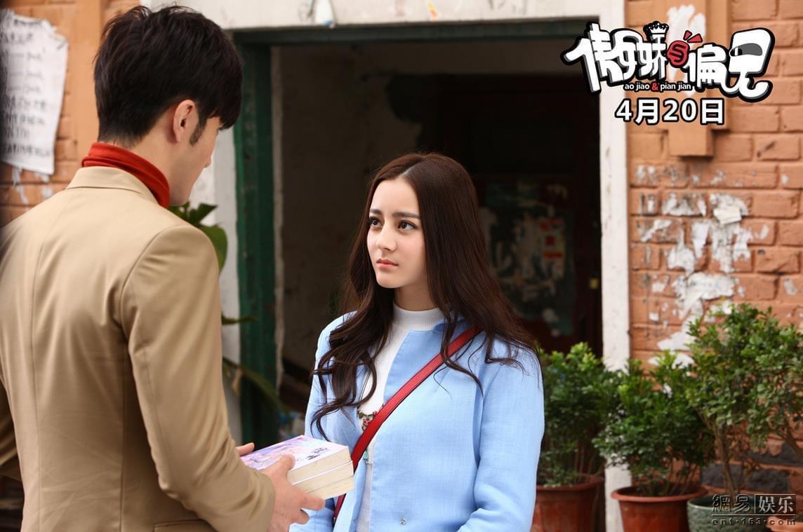 """《傲娇与偏见》今日上映""""甜蜜杀""""片段曝光"""
