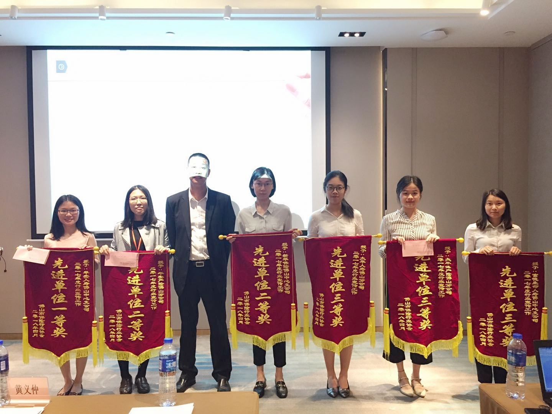 太平人寿佛山分公司斩获佛山保险行业年度宣传3项大奖