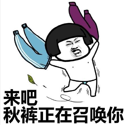 """驻日大使谈抗日""""神剧"""":应严肃对待抗战历史"""