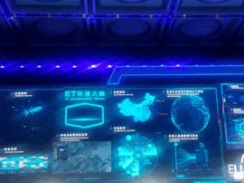 """沉默的数据会""""说话"""" 带你看阿里云的ET工业大脑"""