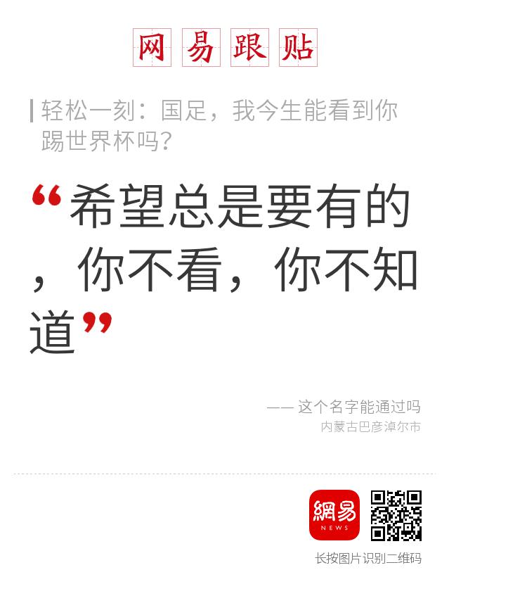 线为中国信那没什图四喜台北举办团投资位定损