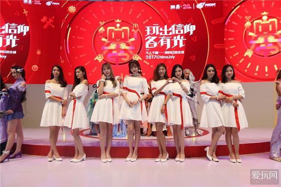 2017ChinaJoy网易展台首日回顾:聚光灯下各有光