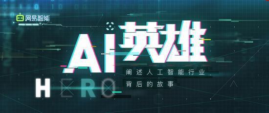 专访洪小文:微软的新机遇与亚洲研究院的新探索