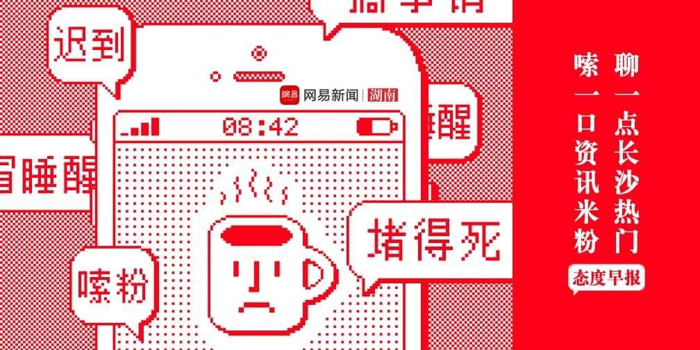 十九大将于今日上午9时在北京人民大会堂开幕|10月18日
