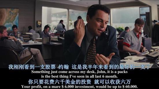 卖啥都赚钱的天才因诈骗入狱,如今演讲费达百万