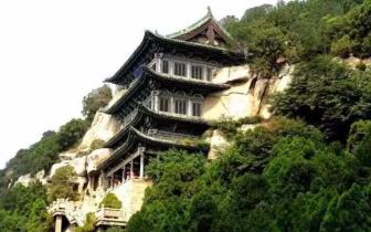 太原古县城周边八大景点 各具特色