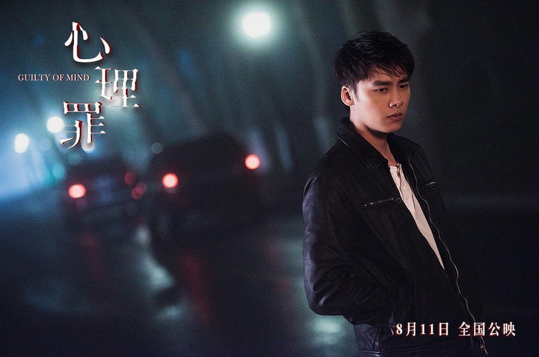 李易峰亲手撕下偶像标签 《心理罪》领跑同期档