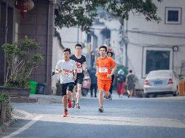 2017金东古村落定向挑战赛活动圆满成功