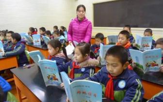临漳向中小学发放《邺地读本》掀起传统文化热潮