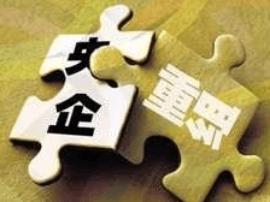 """张喜武:央企重组不会引起大规模""""重组潮"""""""