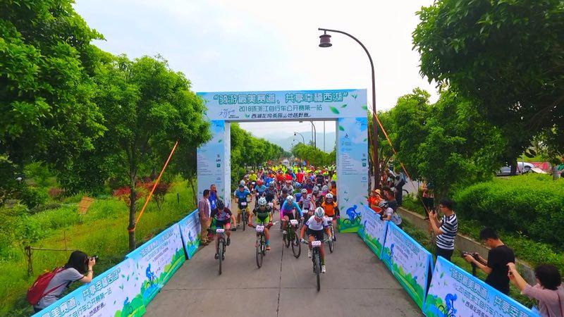 体验杭州最美骑行道 2018环浙江自行车公开赛首站开赛