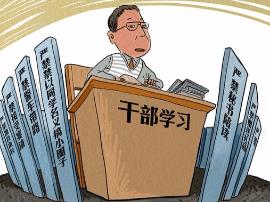 义马市委党校2017年秋季科级干部培训班开班
