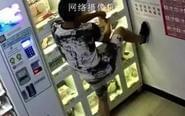 """男子潜入成人用品店 顺走两位""""女朋友"""""""