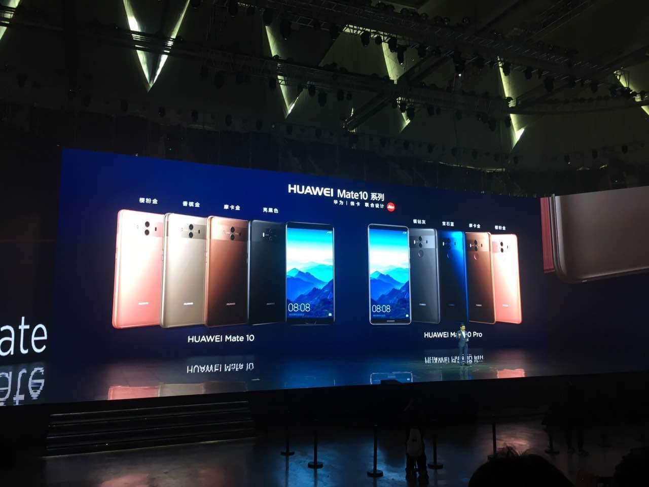 华为Mate10国行版发布 售价3899元起比海外低1500元